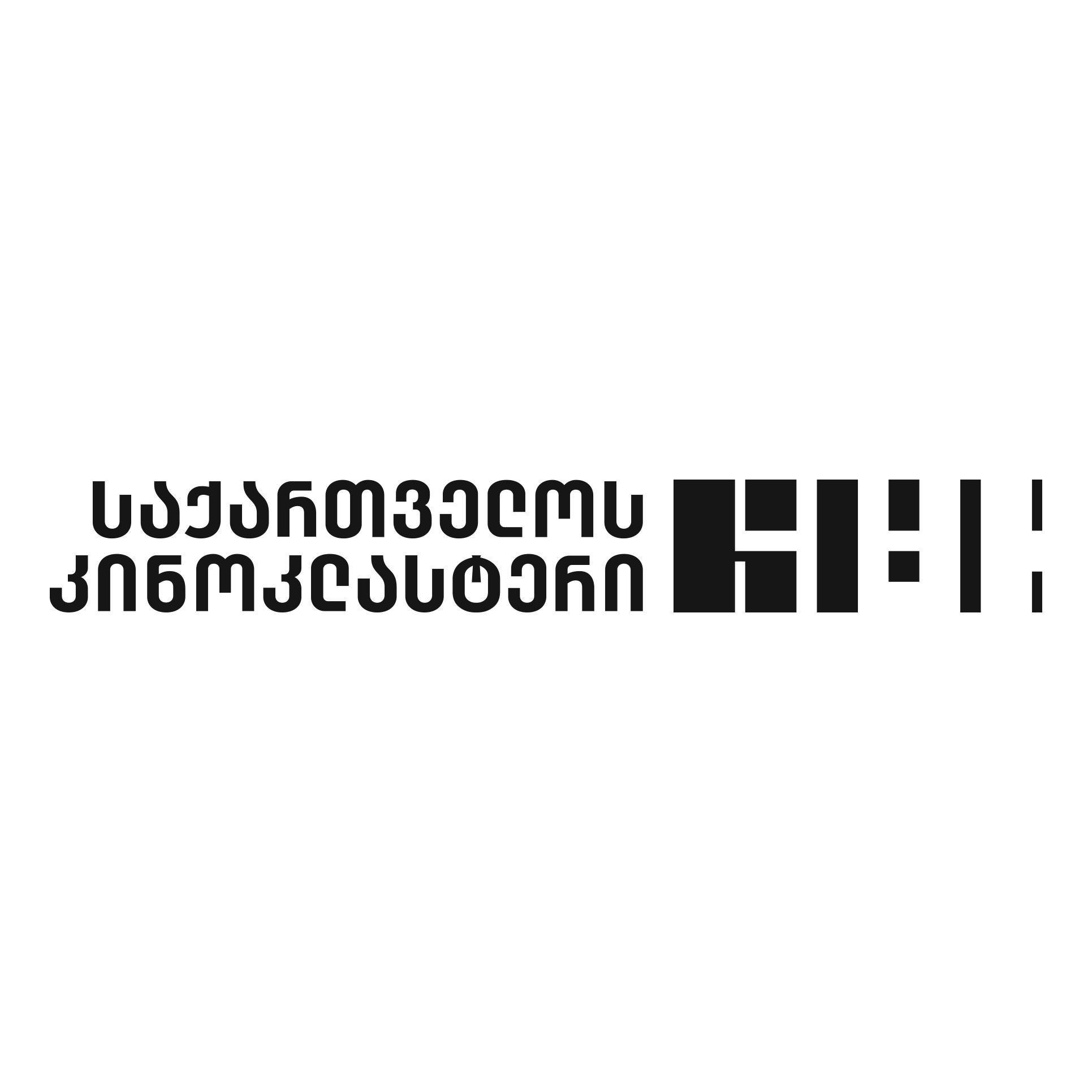 Georgian Film Cluster | CFPE Europe